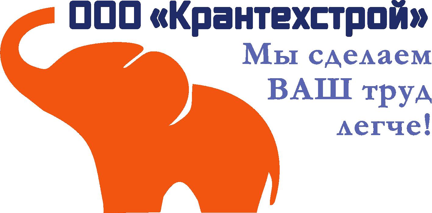 КранТехСтрой